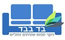 בד בבד – ניקוי ספות Logo